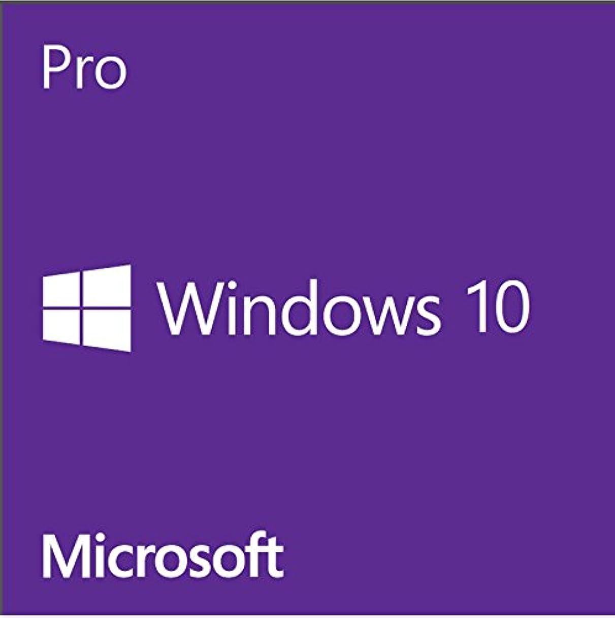フレア賢いテレビ局Microsoft Windows10 Professional 32bit 日本語 DSP版 DVD LCP 【紙パッケージ版】+中古メモリセット