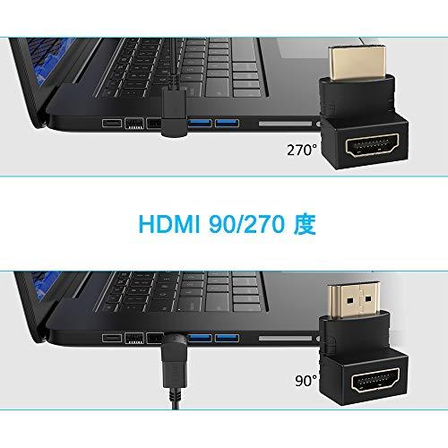 『ELUTENG 4K HDMI アダプタ L型 30Hz [6点セット] 延長コネクタ 90度 + 270度 オス メス HDMI 中継 アダプタ HDMI2.0 変換 エクステンダー 下向き L 延長器 コネクター 金メッキ ミニプラグ』の1枚目の画像