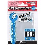 レギュラーサイズカード用トレカプロテクト   ハードタイプ(クリア)