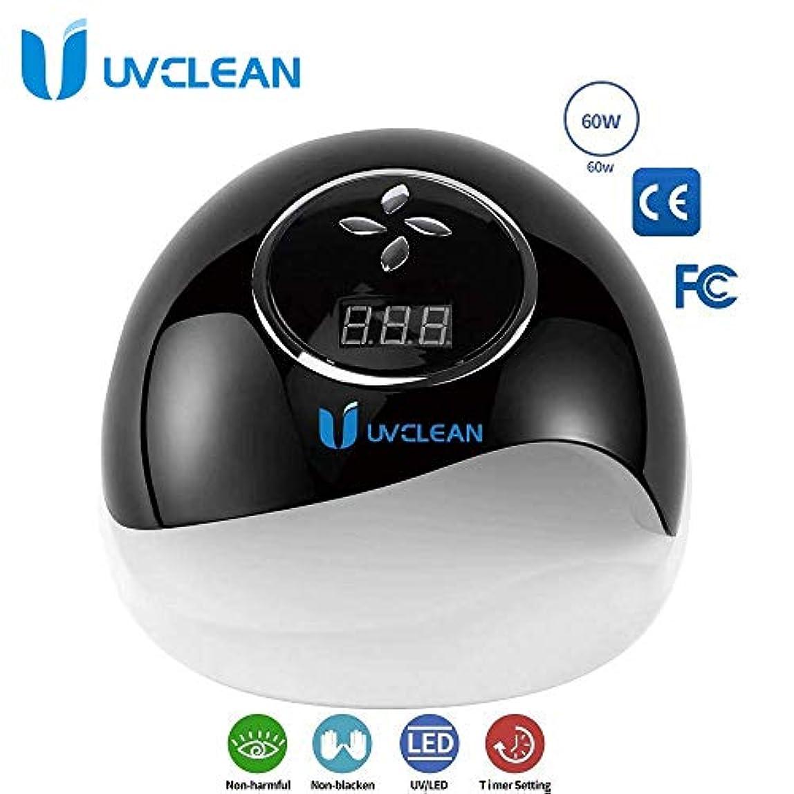ほかに着飾るこするセンサーとタイマー機能を有する60Wのuv ledネイルランプ、ネイル乾燥器、ネイル硬化用ライト 、ネイルサロンランプ (ブラック)