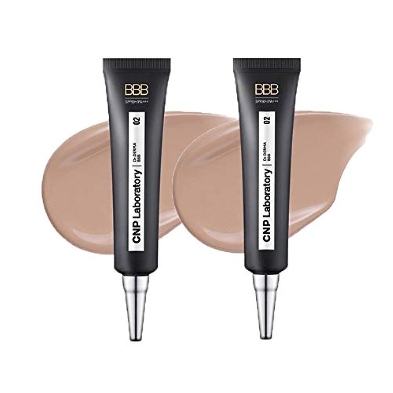 清めるベット先CNPドクターダーマBBB30mlx2本セット2色BBクリーム韓国コスメ、CNP Dr.Derma BBB 30ml x 2ea Set 2 Colors BB Cream Korean Cosmetics [並行輸入品] (No.2 Natural Beige)