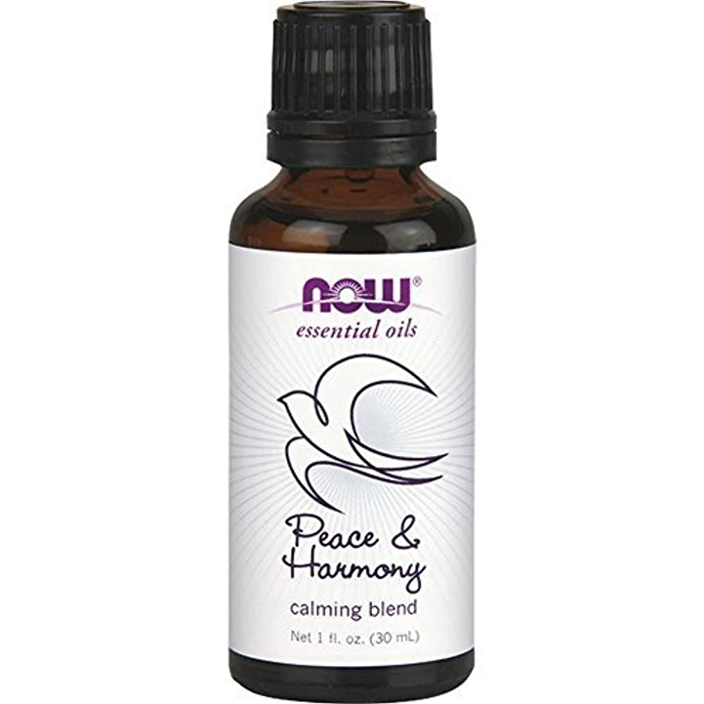 サロン居心地の良いマージNOW Essential Oil Blend in Peace and Harmony (Patchouli and Lavender Blend) 1 oz by ESSENTIAL OILS NOW