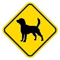 黄色い注意標識のマグネットサイン:ビーグル(Sサイズ) 犬飛出し注意 道路警戒標識 アメリカン カーマグネット マグネットステッカー
