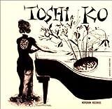 トシコズ・ピアノ(紙) 画像