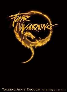 トーキング・エイント・イナフ!~フェア・ウォーニング・ライヴ・イン・トーキョー(2,000セット限定生産) [DVD]