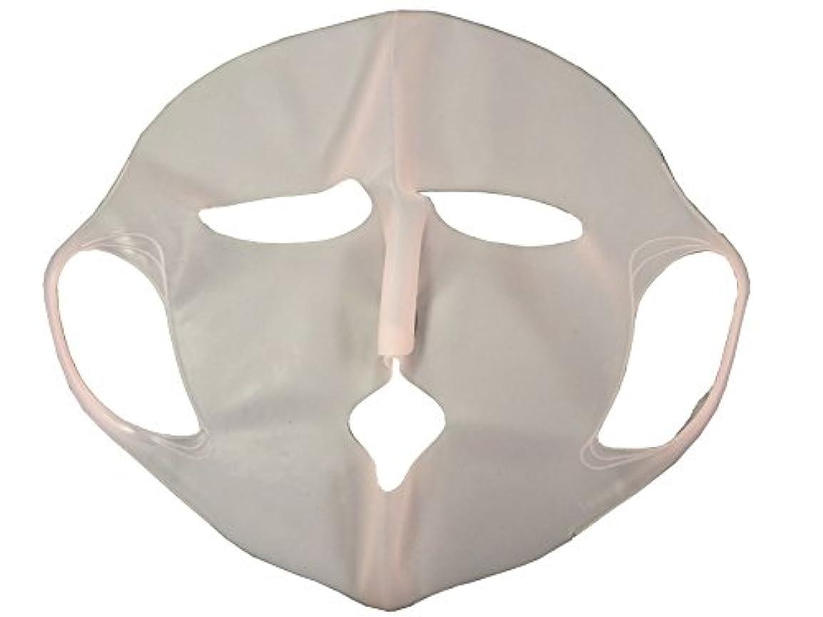 興奮する頼む不純シリコンマスク ピンク 1枚