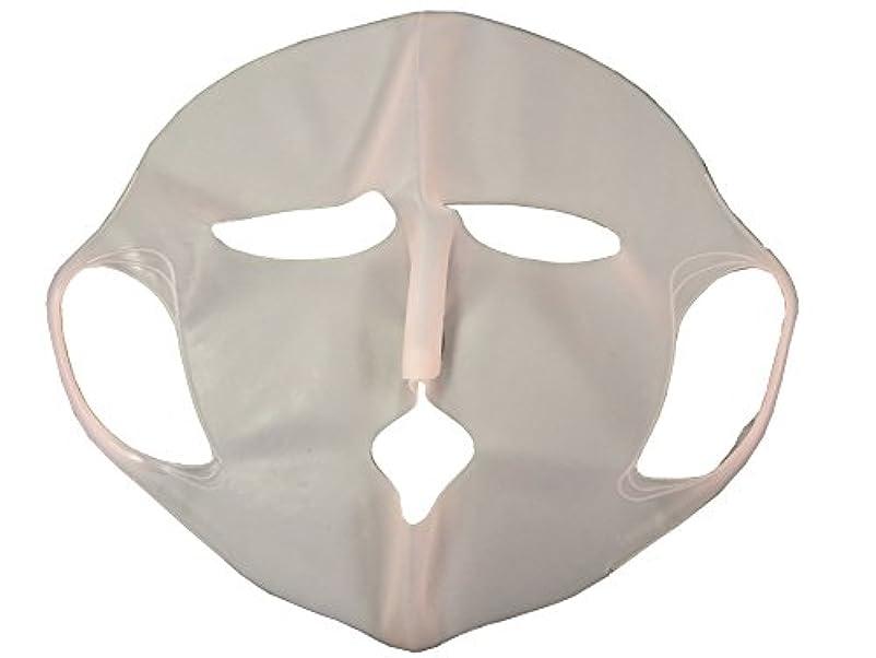 湿気の多い悪性の里親シリコンマスク ピンク 1枚