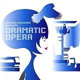 藤原美智子のドラマティック・オペラ~オペラで綺麗になる! ユーチューブ 音楽 試聴