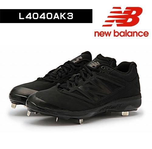 (ニューバランス) New Balance L4040AK3 D 28CM BLACK
