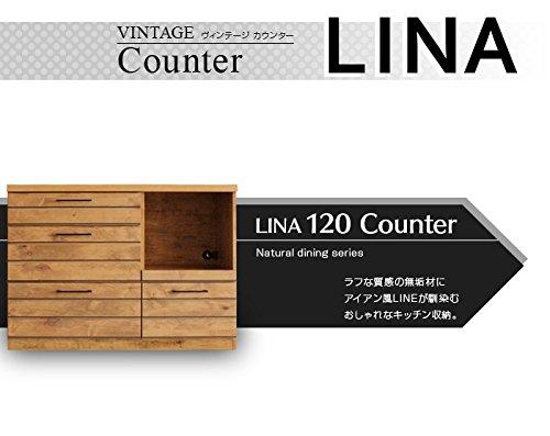 LINA リナ 120カウンター キッチンカウンター 食器棚 レンジ台 レンジボード キッチン収納 キッチンボード 天然木 台所収納 キッチン レンジ