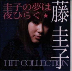 圭子の夢は夜ひらく?藤圭子RCA BEST COLLECTION