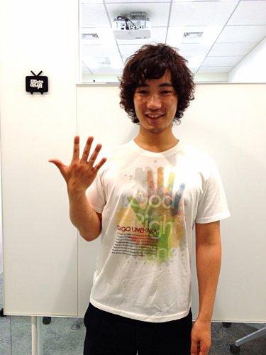 ウメハラ公認デザインTシャツ YOUDEAL(ユーディール)