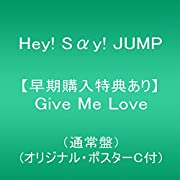 【早期購入特典あり】Give Me Love(通常盤)(オリジナル・ポスターC付)