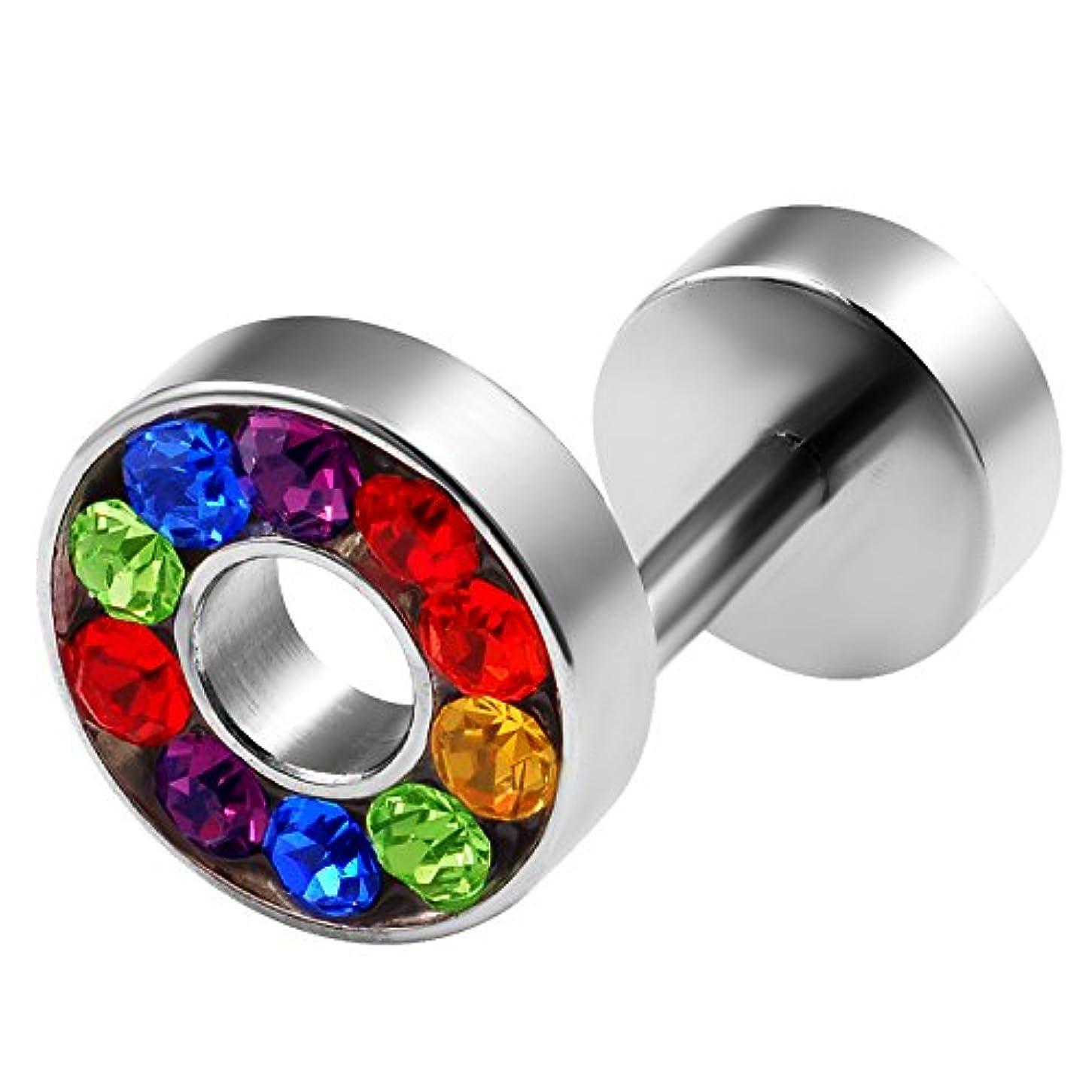 エアコン中級情熱的bodyjewellery 16 G 0 GフェイクゲージイヤリングイリュージョンプラグチータースタッドSurgicalステンレススチールLobeクリスタルピアスジュエリー – ピック色