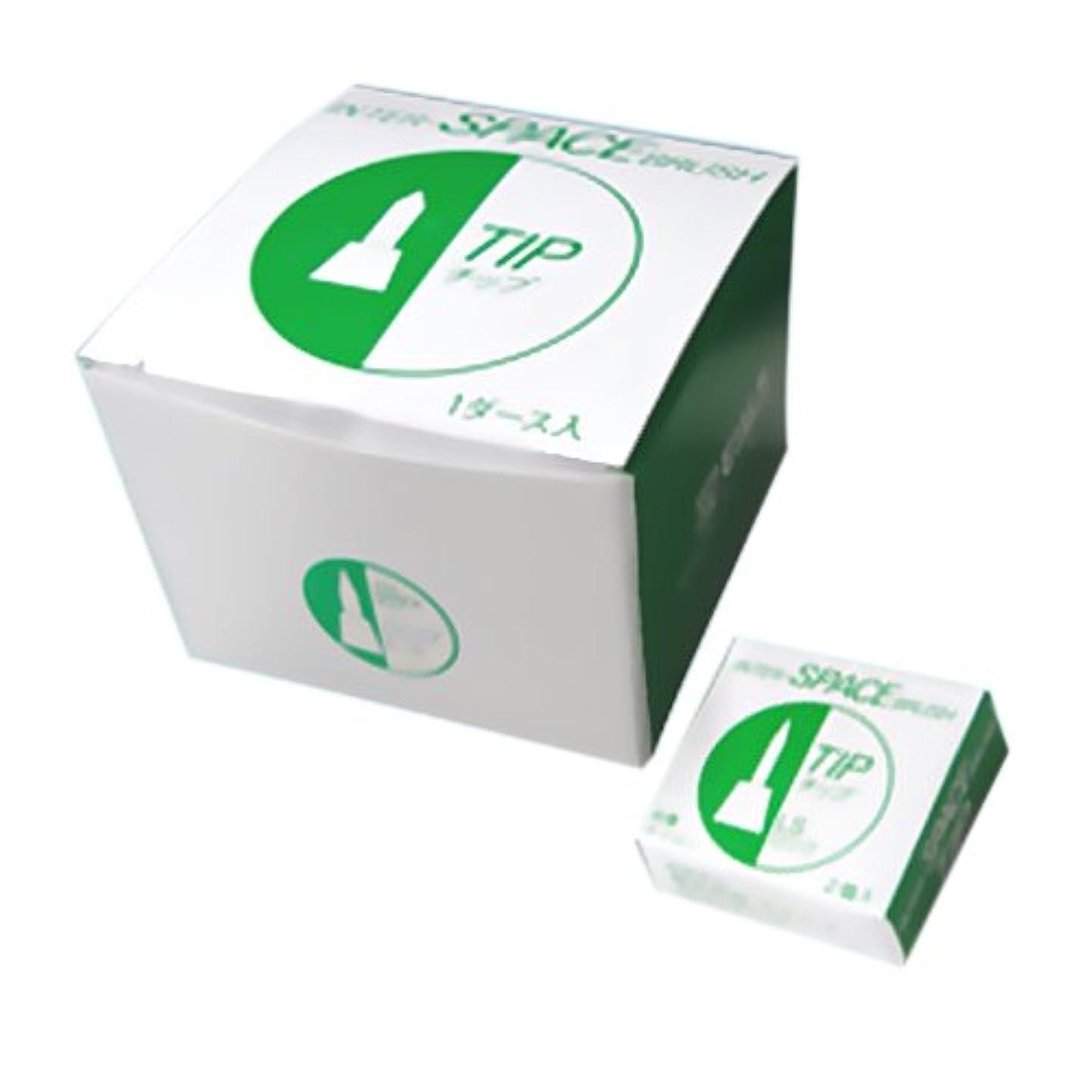 インタースペース ? ブラシ 専用 替えブラシ 2個入 × 12箱 ロング ? ソフト LS