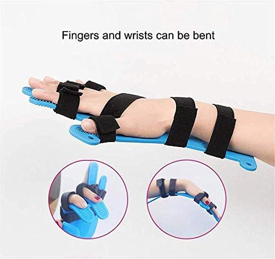 器官残忍な瞑想するインソールフィンガーフィンガーセパレーターインソール指は、脳卒中/片麻痺右左メンズレディースのために手の手首のトレーニング装具ポイント