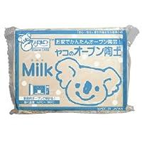 オーブン陶土 ミルク 192-621