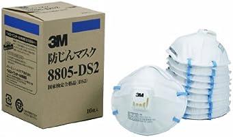 [N95同等品] 3M(スリーエム) 防じんマスク 8805-DS2 10枚/箱