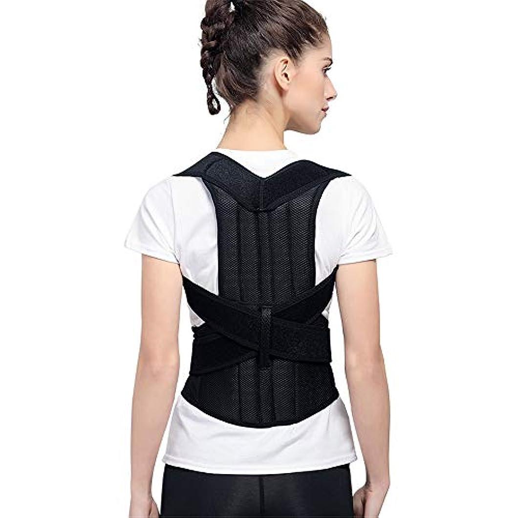 背中姿勢補正 - 快適で調整可能なザトウクジ補正ベルト - 男性と女性の姿勢を改善し、背中の痛みを和らげるのに適しています,XL