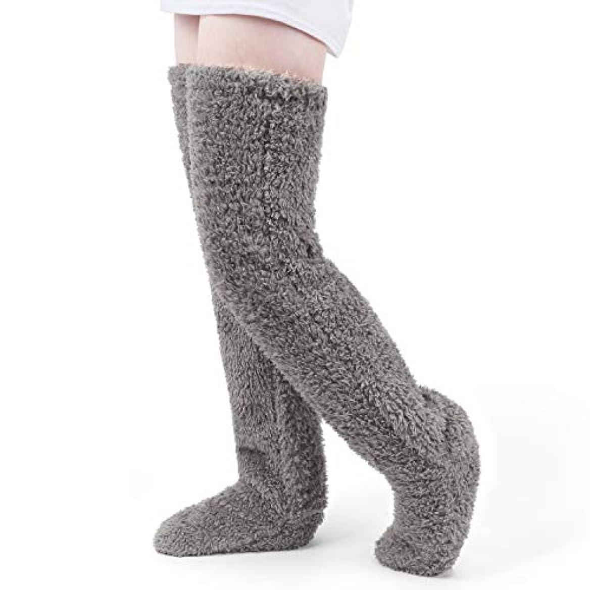 スカイ自体ずんぐりした極暖 足が出せるロングカバー HIMETSUYA ルームシューズ ルームソックス あったかグッズ ロングカバー 冷え性 靴下 ソックス 足の大きさ23~26.5cmまで (グレー)