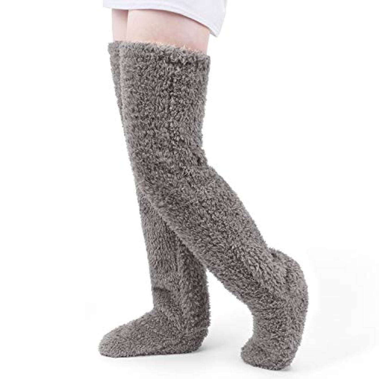 歯流体ゲインセイ極暖 足が出せるロングカバー HIMETSUYA ルームシューズ ルームソックス あったかグッズ ロングカバー 冷え性 靴下 ソックス 足の大きさ23~26.5cmまで (グレー)