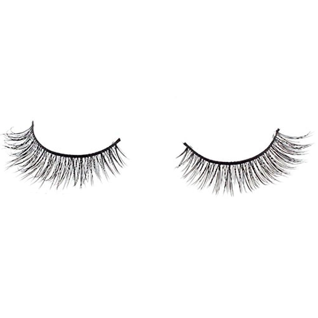 慢なアラーム取り除くFeteso 1双 つけまつげ 上まつげ Eyelashes アイラッシュ ビューティー まつげエクステ扩展 レディース 化粧ツール アイメイクアップ 人気 ナチュラル 柔らかい 装着簡単 綺麗 変身