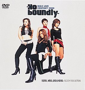 LIVE CONTACT 2000~No boundly~ [DVD]