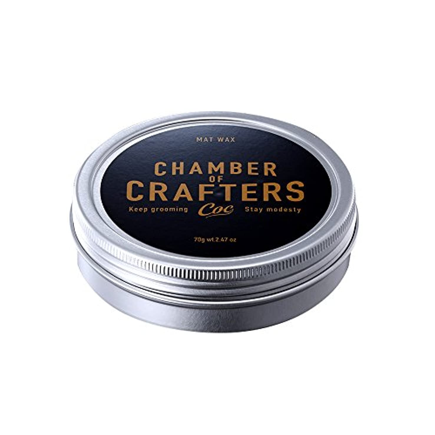 不適当鳴り響く不安CHAMBER OF CRAFTERS チェンバーオブクラフターズ マットワックス 70g シトラスグリーンの香り