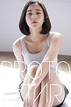 [松永ミチル]のPROTO STAR 松永ミチル vol.1