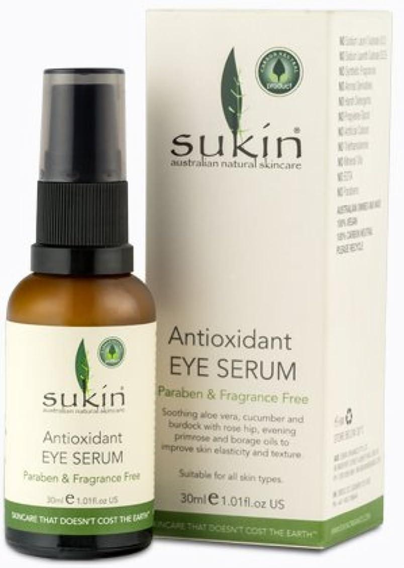 腹広範囲バトル[Sukin Antioxidant Eye Serum] スキン アンティオクシダント アイセラム