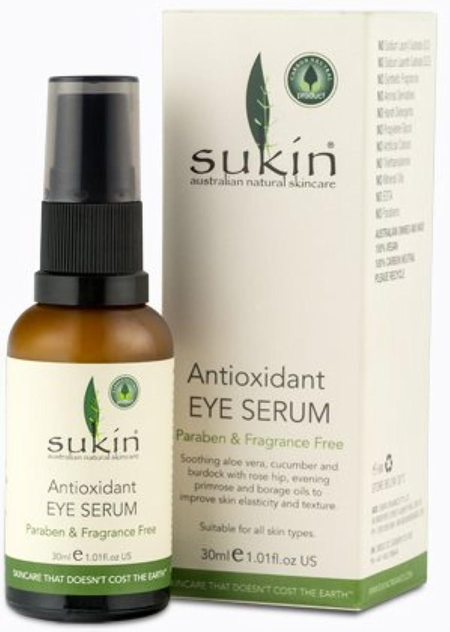 桃岩デジタル[Sukin Antioxidant Eye Serum] スキン アンティオクシダント アイセラム