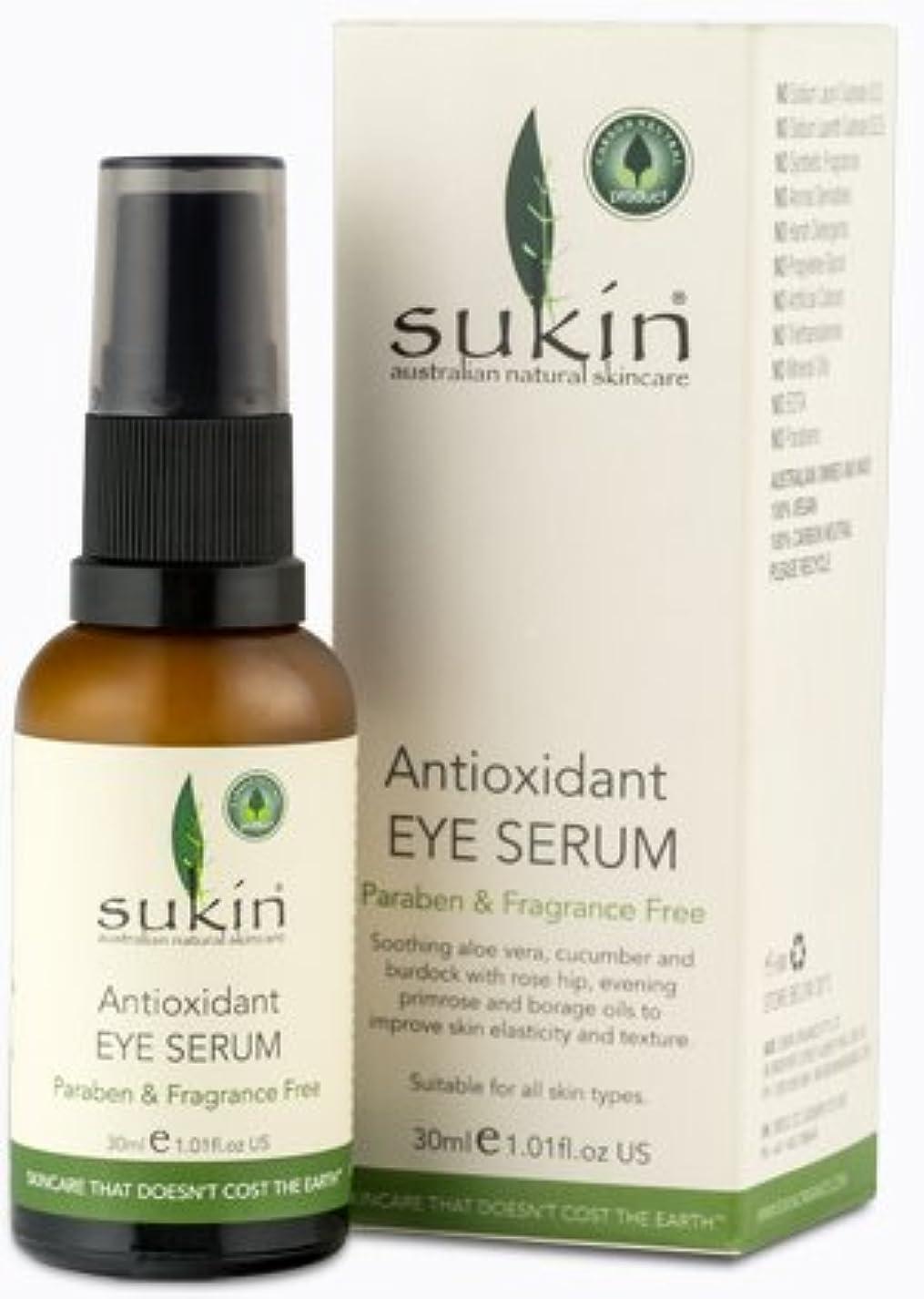 不愉快にトリッキー一[Sukin Antioxidant Eye Serum] スキン アンティオクシダント アイセラム