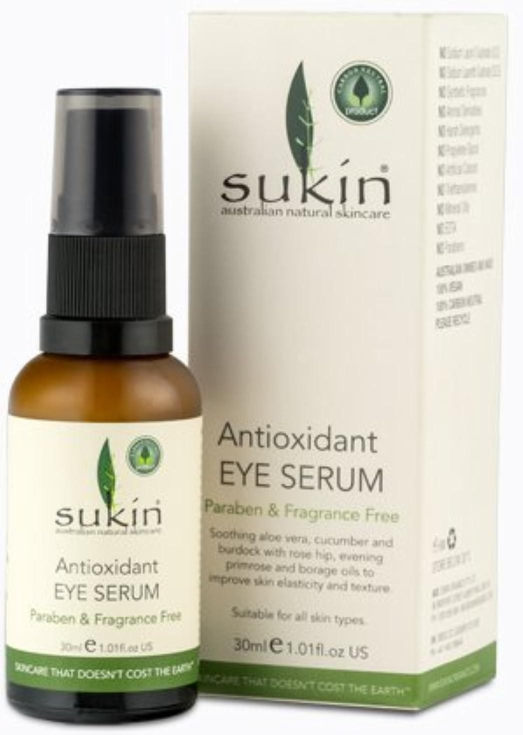 である破壊的免疫[Sukin Antioxidant Eye Serum] スキン アンティオクシダント アイセラム
