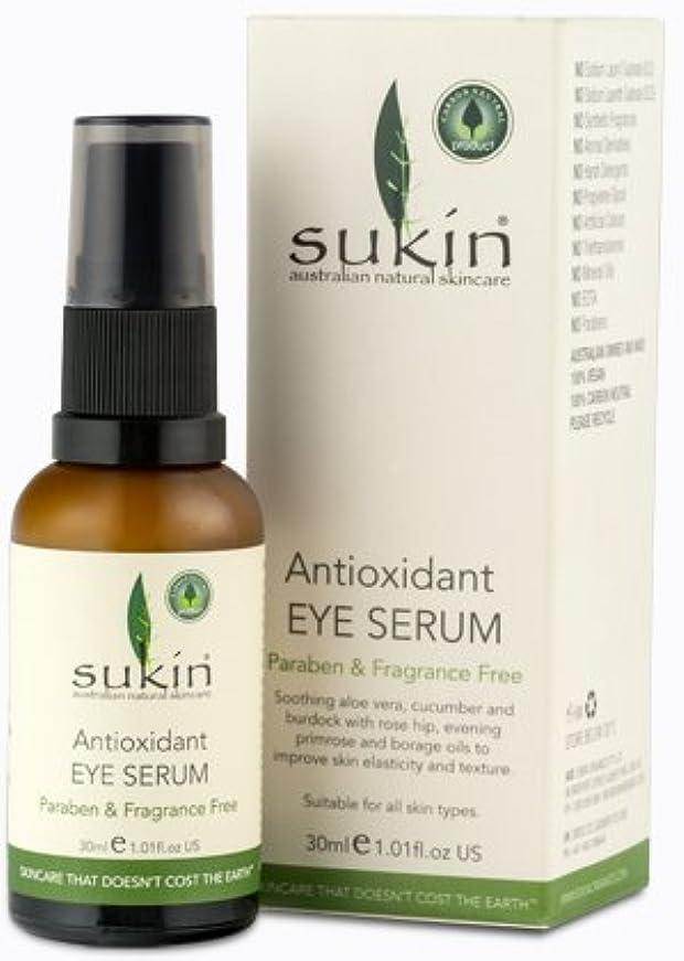 感情の発言する商標[Sukin Antioxidant Eye Serum] スキン アンティオクシダント アイセラム