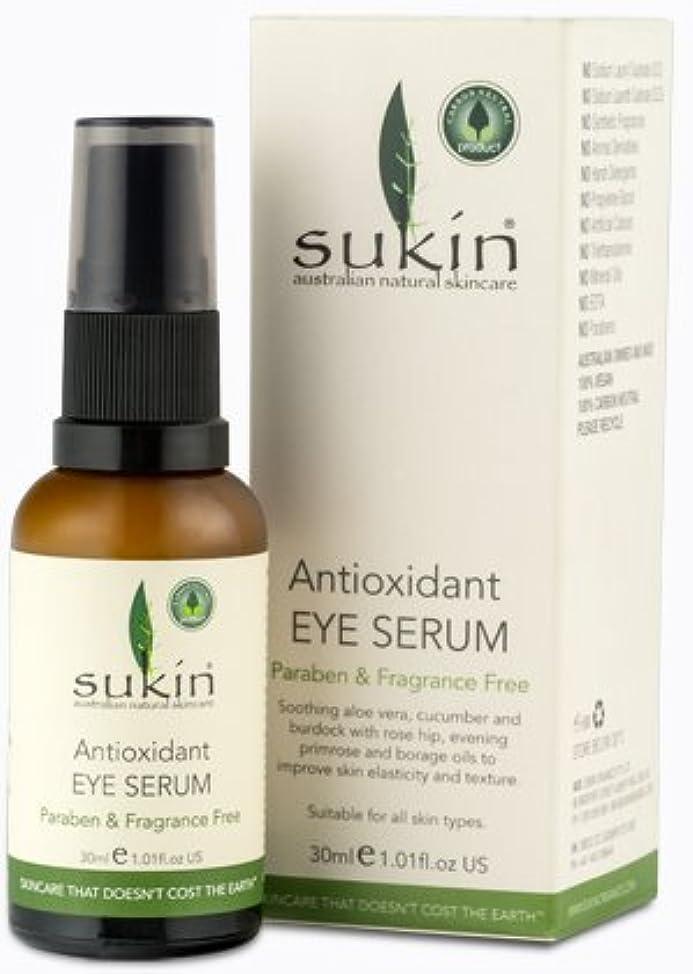 故国旧正月トリッキー[Sukin Antioxidant Eye Serum] スキン アンティオクシダント アイセラム
