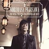 POP OPERA THEATER~5th Anniversary BEST(初回生産限定盤)