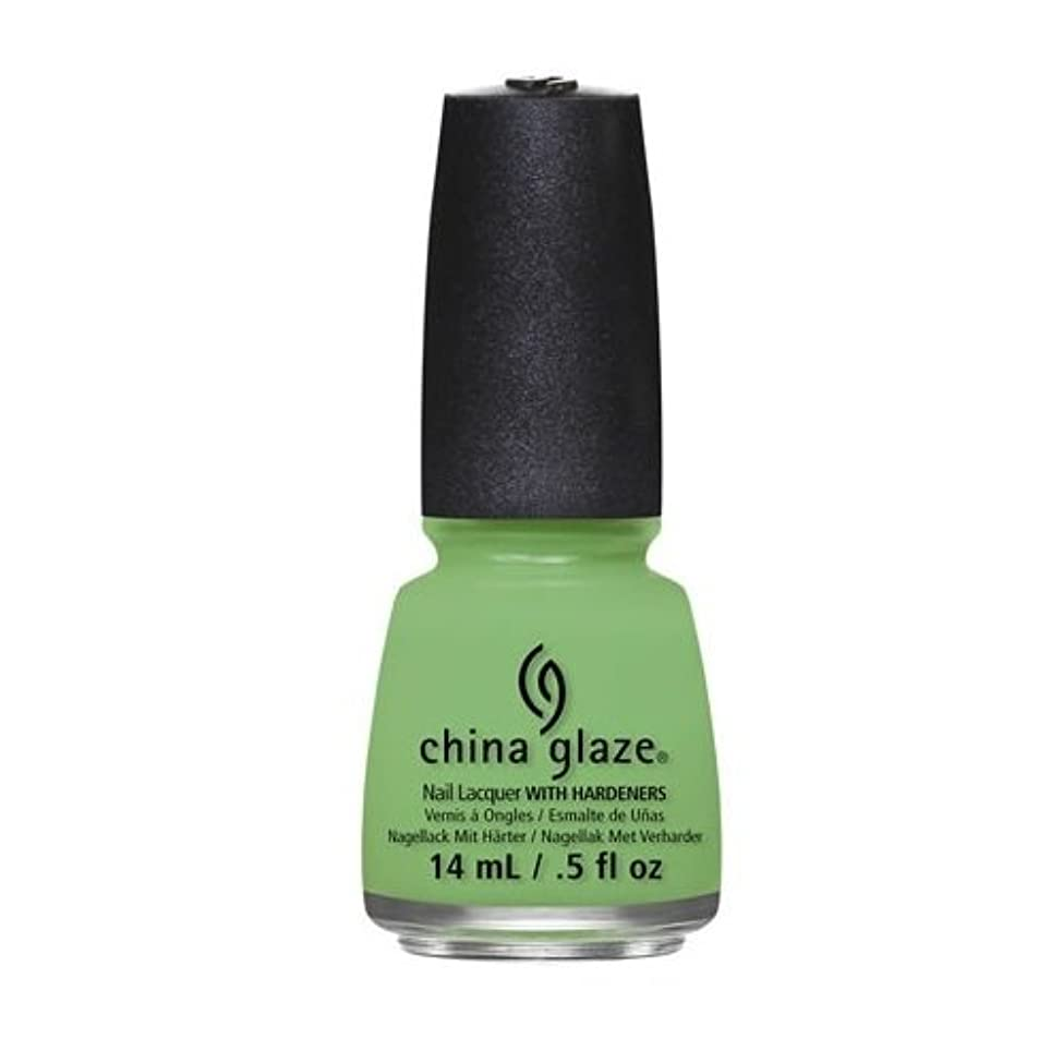 日没彼自身孤独なCHINA GLAZE Off Shore Collection - Be More Pacific (並行輸入品)