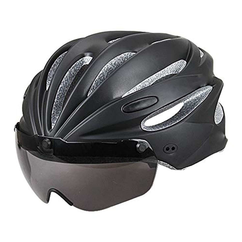 請求書ロボットによってサイクリングロードヘルメット、セーフティライト付(ブラック)自転車用ヘルメット、 自転車アクセサリ (色 : ブラック)
