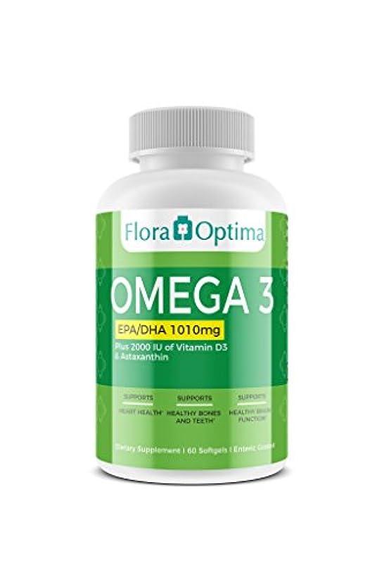 抑制する摂動揃えるオメガ3+ビタミンD?+アスタキサンチン [並行輸入品]