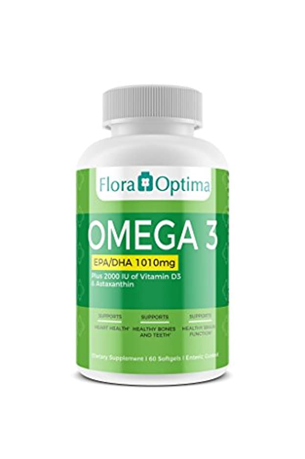間接的上げる公式オメガ3+ビタミンD?+アスタキサンチン [並行輸入品]