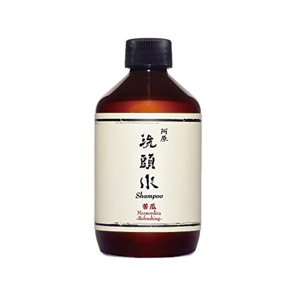 簡単な想像する新年YUAN(ユアン) 苦瓜(ニガウリ)スカルプシャンプー 50ml