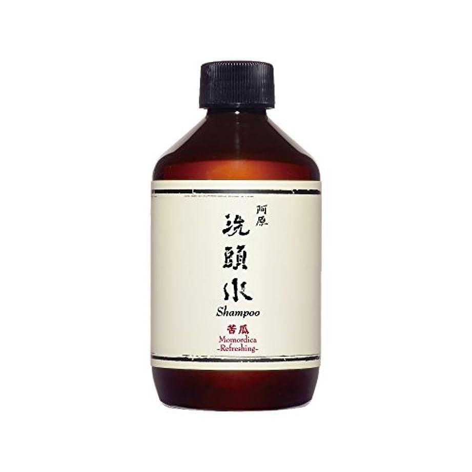 ピニオン多様性ヒョウYUAN(ユアン) 苦瓜(ニガウリ)スカルプシャンプー 50ml