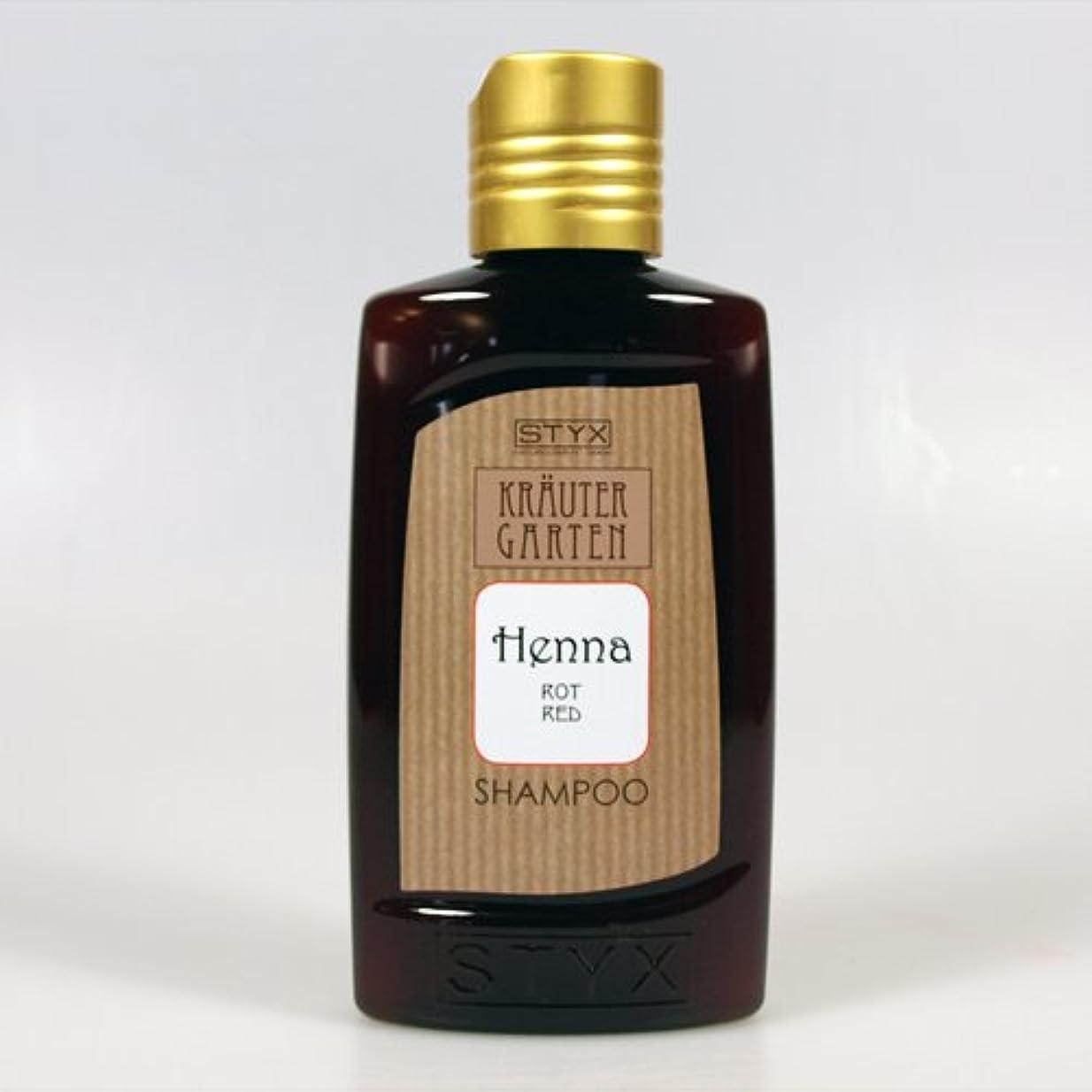 褐色水平ラベンダーStyx Hennaシャンプーレッド