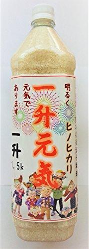 無洗米 熊本産 ヒノヒカリ1.5 kg 一升(生)元気でありますように! 鮮度抜群 保存便利なペットボトル 1.5k元気