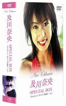 及川奈央 SPECIAL BOX ~ Deep Love ホスト 「沙羅の一日」 ~ (数量限定版ショーツ付) [DVD]