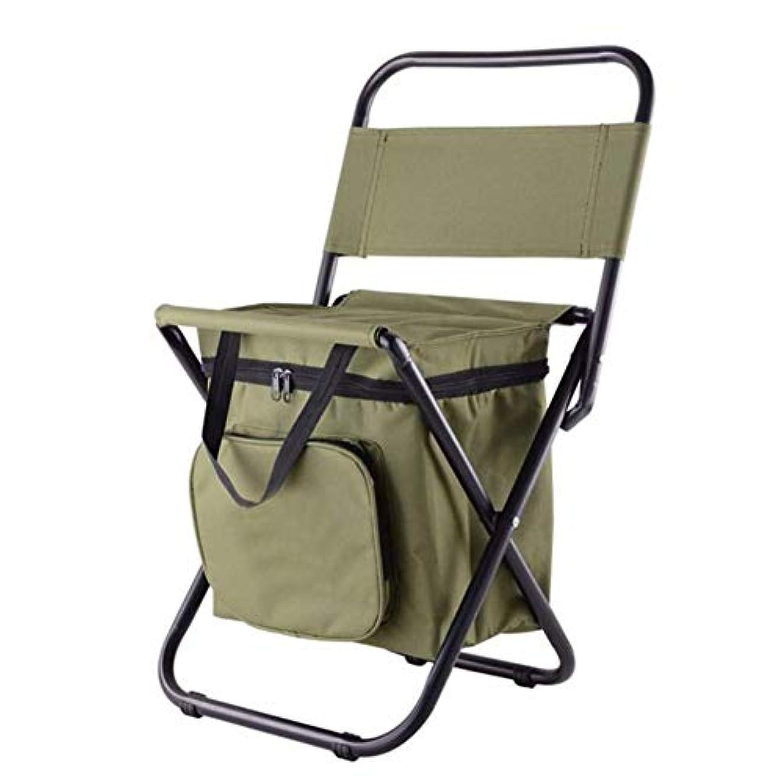 忠実実現可能アームストロングクーラーバッグ付き折りたたみ釣りチェアバックパックキャンプチェアジッパー式フロントポケット付きポータブルチェアクーラー