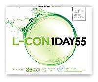 [35枚入り] クリアコンタクトレンズ エルコンワンデー55 [ワンデー 1日 / UVモイスチャー / 含水率55% / 度あり / DIA14.2 / BC9.00 / PWR-5.50]
