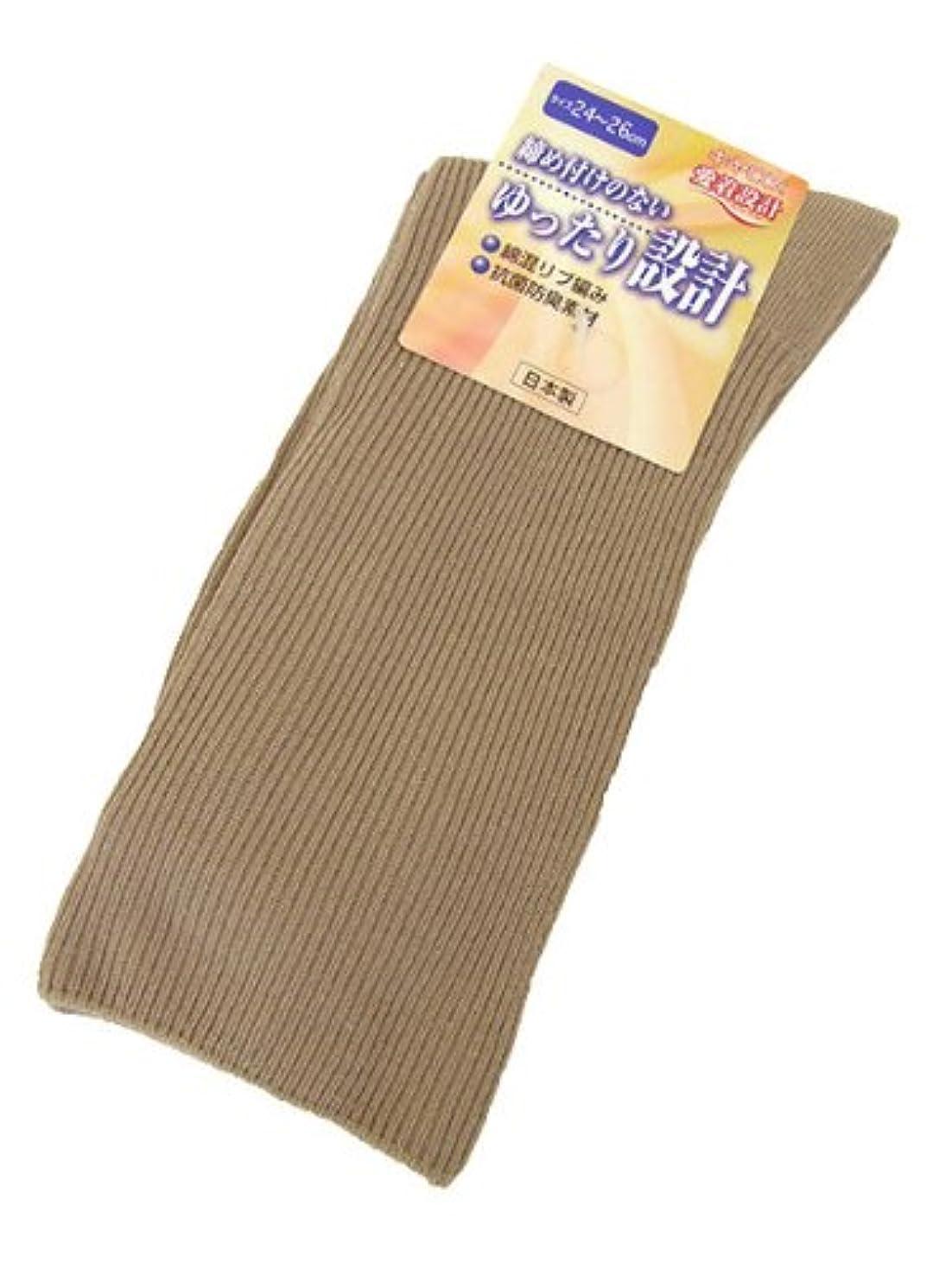 川食物カウントゆったり設計ソックス綿混リブ 紳士用 ベージュ