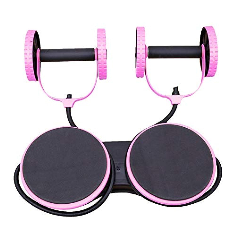 ショッキングさておきパトロールMultifunctional Fitness Roller Wheel Equipment, Abdominal Muscles Arm Training Equipment for Man Women