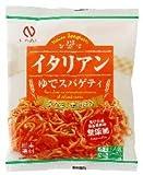 イタリアンゆでスパゲッティ(国内産小麦粉使用) 159g ※15袋セット